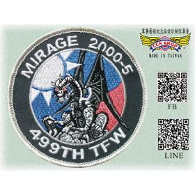 空軍幻象戰機499作戰隊黑龍臂章(含氈)